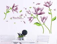 Интерьерная наклейка на стену Лиловые цветы