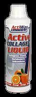 Жиросжигатель Actiway -Activ Burner Liquid (Cassis Cocos)  500 ml
