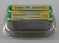 Биофел ПКГ (Biofel PCH), вакцина для активной иммунизации кошек против панлейкопении, кальцивироза,герпес вир.