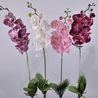 Орхидея латексная с корешком 90 см Цветы искусственные