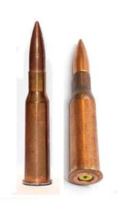 Учебный патрон макет ММГ 7.62х54R