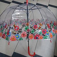 Зонт  трость прозрачный