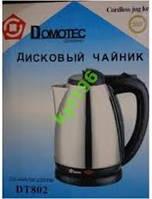 Чайник Domotec DT-802