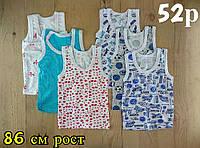 Детская майка хлопок Украина ассорти размер 52 / рост 86 см (упаковка: 5 девочек + 5 мальчиков) МД-332