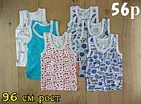 Детская майка хлопок Украина ассорти размер 56 / рост 96 см (упаковка: 5 девочек + 5 мальчиков) МД-333
