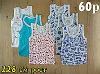 Детская майка хлопок Украина ассорти размер 60 / рост 128 см (упаковка: 5 девочек + 5 мальчиков) МД-334