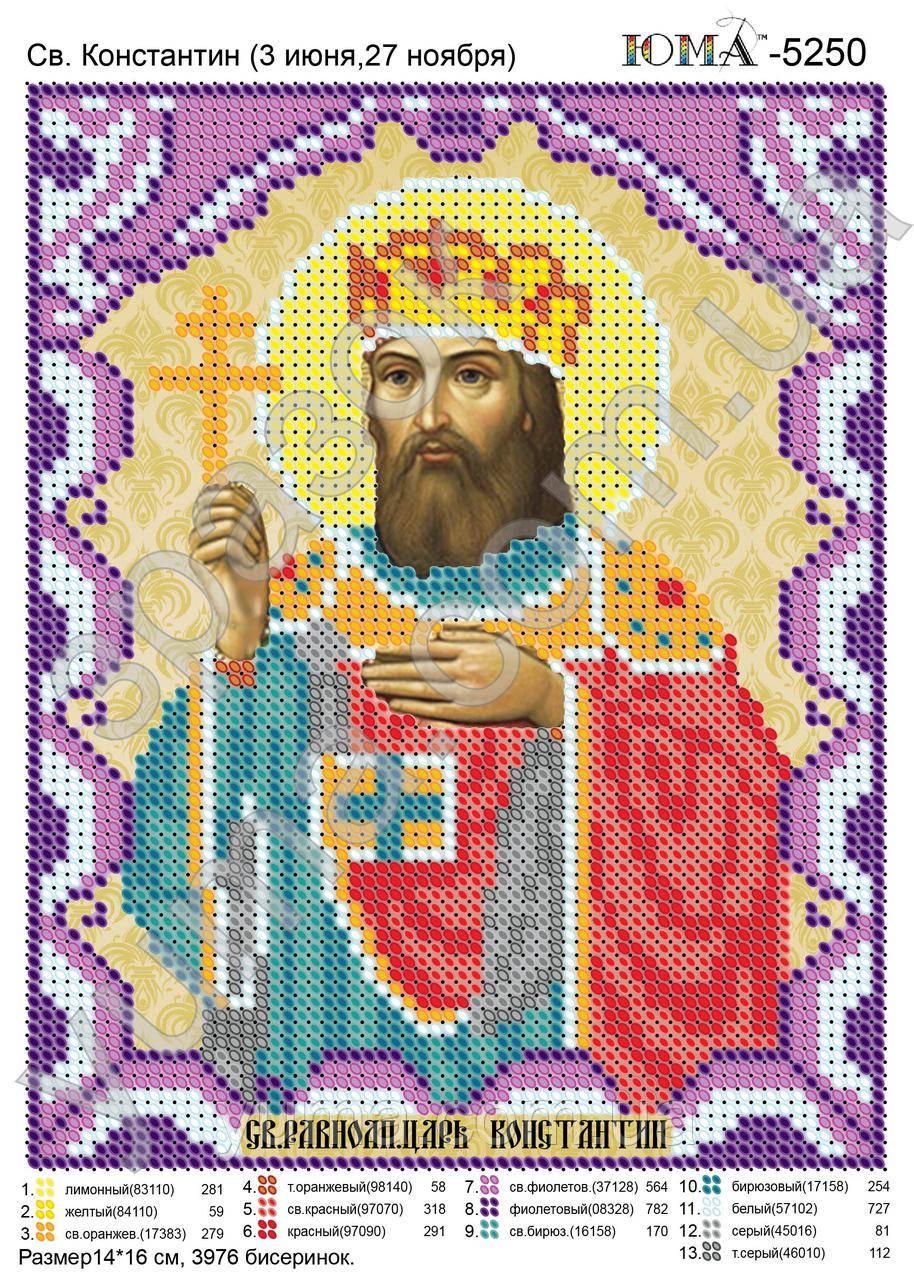 Схема для вышивки бисером Св. Константин