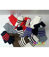 Перчатки деми, вязаные, женские, Knit Glove