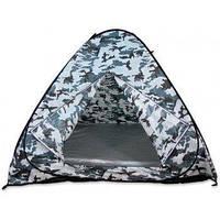 Палатка для зимней рыбалки  Белый камуфляж   2.5х2.5, фото 1