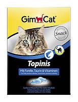 GimCat  микс 40г  (на вес) - витамины для кошек