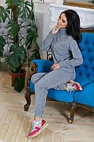 Костюм женский вязанный София ( средне-серый меланж ), фото 1