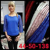 Женская блузка шифон банал р-р 44-50