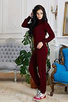 Костюм женский вязанный София ( марсала )