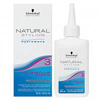 Лосьйон для хімічної завивки Schwarzkopf Glamour Wave Natural Styling 3