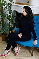 Костюм женский вязанный София ( синий ), фото 1