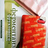 Ферментаиз пробник на 10 дней  (самый сильный состав до 20 кг с упаковки)