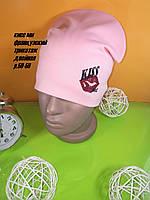 Трикотажная детская весенняя шапка на девочек