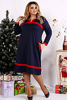 Платье 0682-2 синий/красный большого размера 42-74 батал | Индивидуальный пошив