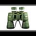 Бинокль 10X50 - Bassell, фото 2
