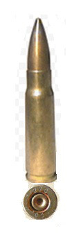 Учебный патрон макет ММГ 7.62х39