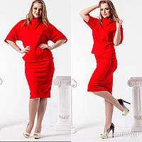 Женский стильный трикотаж ный костюм юбка+кофта. Ткань: трикотаж. Размер: 42,44,46,48,50,52,54.