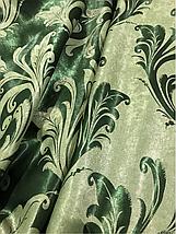 Шторы блекаут 2.8м зелёный 202, фото 2