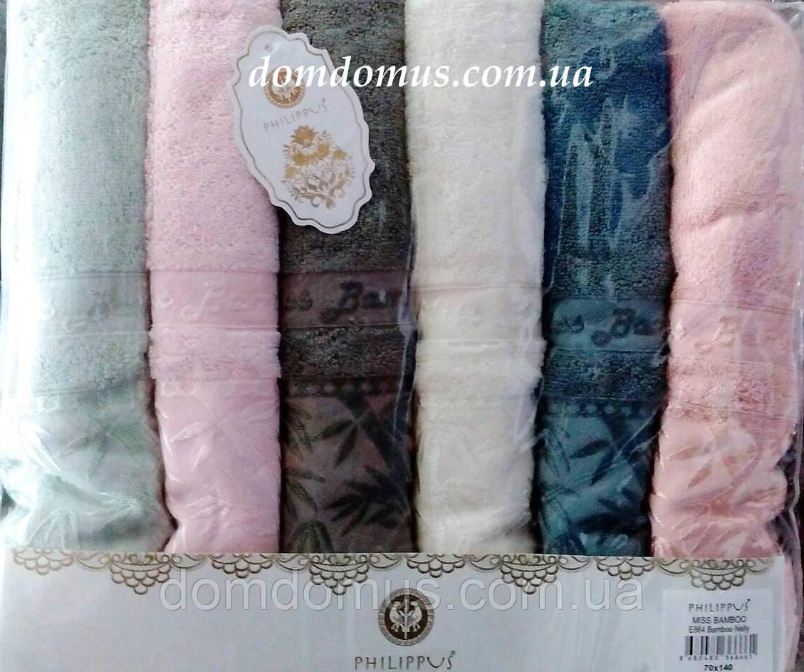 Махровое полотенце Miss Bamboo 70*140 Philippus 6 шт./уп.,Турция 964