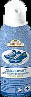 """""""Зеленая Аптека"""" Дезодорант для спортивной обуви """"Active sport"""" 150мл"""