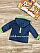 """Весенняя куртка на мальчика """"Эрик""""р22-30 , фото 6"""