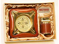 PN6 Подарочный набор мужской: Пепельница + настольная зажигалка, Подарок-сувенир, набор VIP Pioneer 2в1
