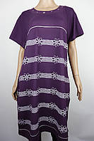 Женское платье большого размера №0029