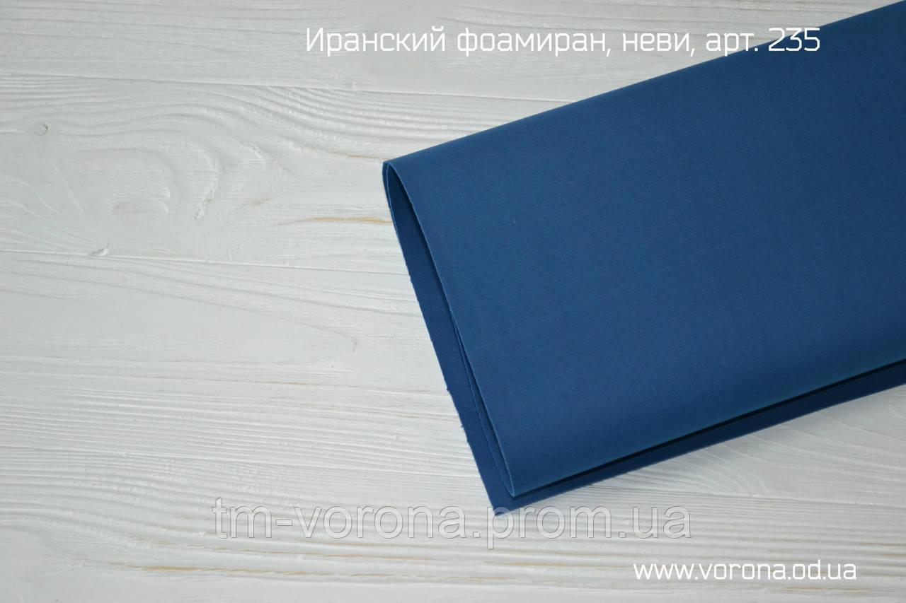 Неви (синий) 037