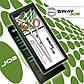 Ножницы для стрижки Sway 110 50250 Job 5, фото 2