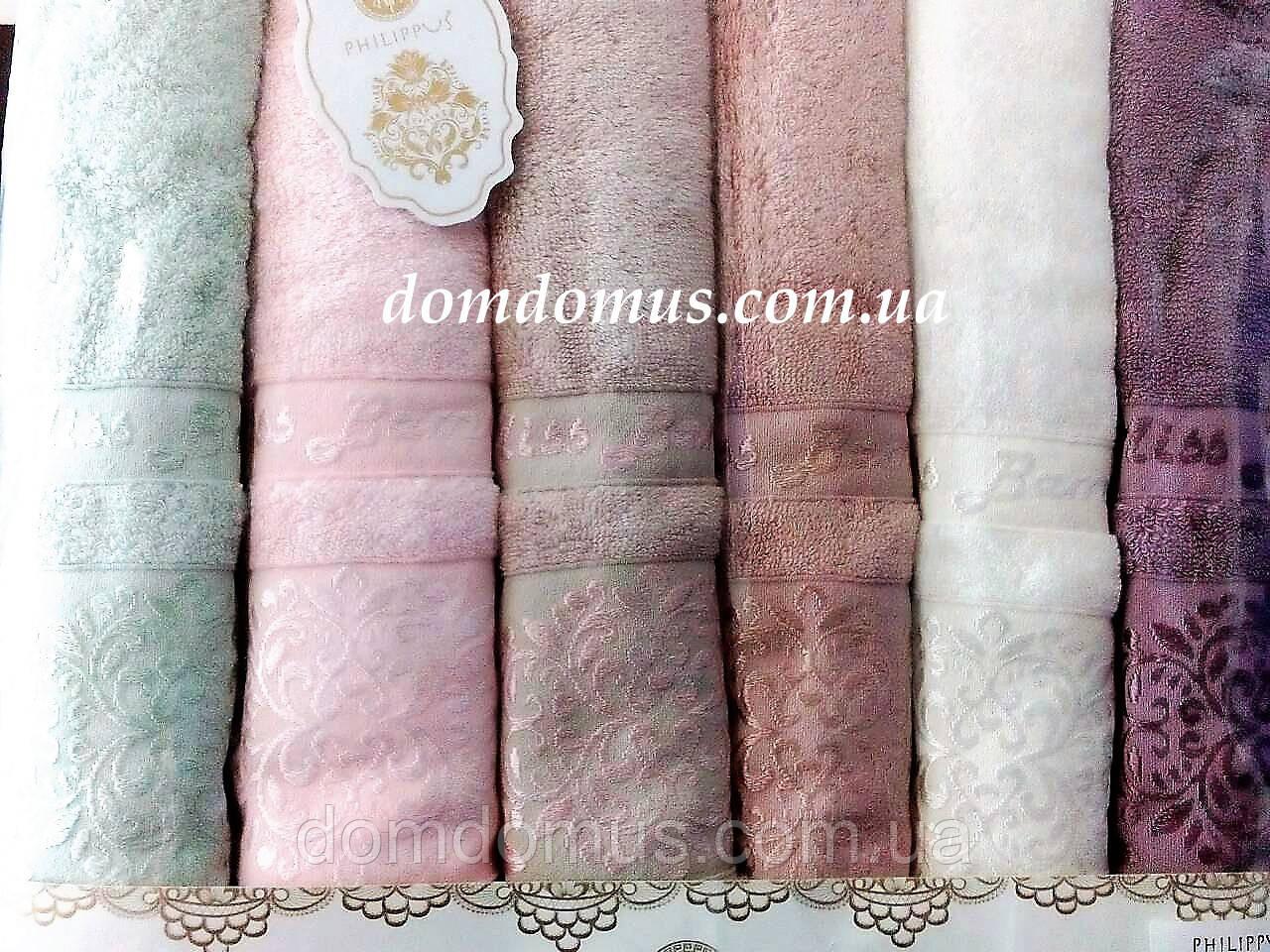 Рушник для обличчя Miss Bamboo 50*90 Philippus (100 % бамбук) 6 шт./уп.,Туреччина 867