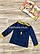"""Весенняя куртка на мальчика """"Эрик""""р22-30, фото 3"""