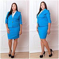 Юбка (ткань - эрика) батал, цвет - голубой