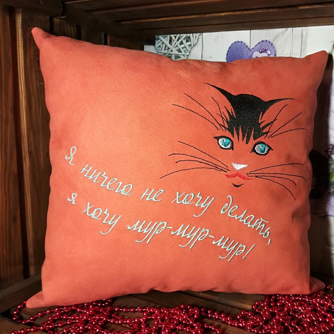 Подушка з кішечкою і написом