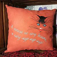 Подушка с кошечкой и  надписью, фото 1