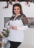 """Шелковая женская блуза """"Leila"""" с кружевом и длинным рукавом (большие размеры)"""