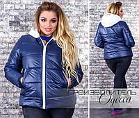 Куртка женская с капюшоном темно-синия (4 цвета) НД/-11147