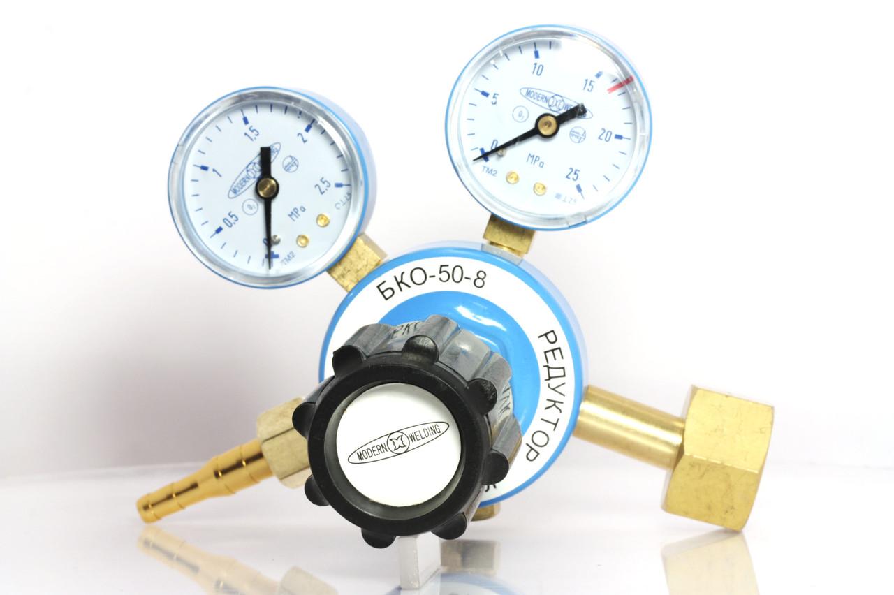 Редуктор кислородный БКО-50-8
