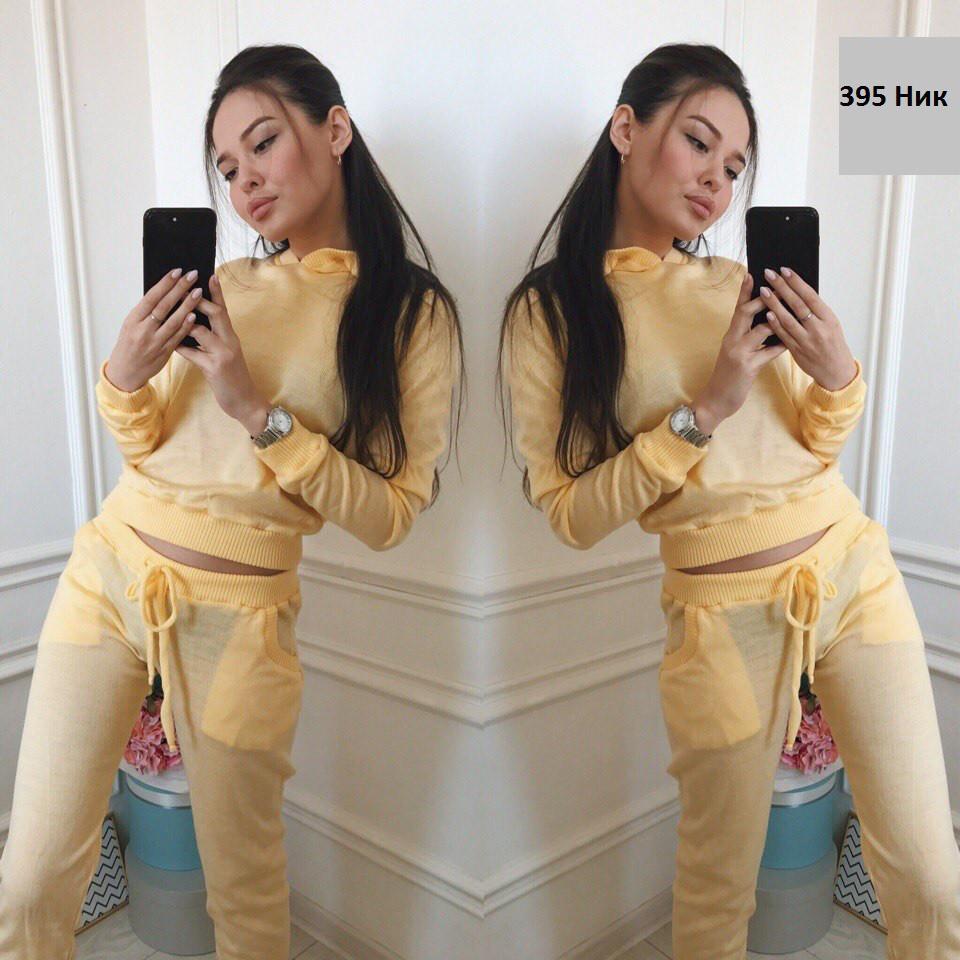 Спортивный женский костюм 395 Ник