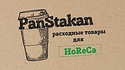 """ПанСтакан"""