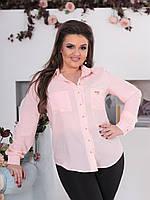 """Классическая женская рубашка на пуговицах """"Prada"""" с длинным рукавом (большие размеры)"""