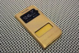 Чехол книжка для Samsung Galaxy J5 2017 SM-J530