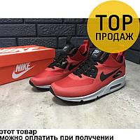 Мужские кроссовки Nike Air Max Ultrа, красного цвета / кроссовки мужские Найк Аир Макс, текстиль, удобные