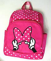 Рюкзак детский Mickey малиновый
