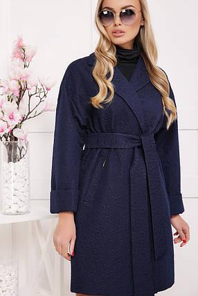 cc945ec531c Укороченное пальто темно-синий цветок  продажа