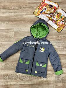 "Весенняя куртка на мальчика ""Эрик""р22-30"
