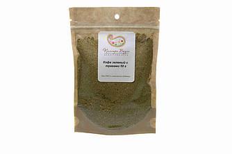 Кофе зеленый с травами 50 г